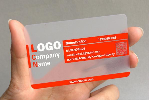 in thẻ nhựa name card